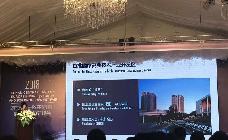Introduction of High-tech Zone Changsha
