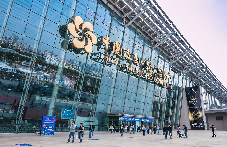 124th China Import & Export Fair