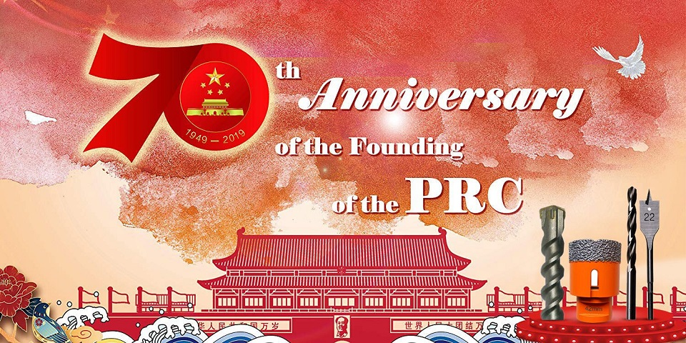 Greetools celebrate 70th Anniversary China